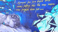Graffiti_Athens_Argyroupoli_Σκέψεις στο τοίχο..Αργυρούπολη- Olga Vati Street Art Graffiti, Painting, Fictional Characters, Painting Art, Paintings, Fantasy Characters, Painted Canvas, Drawings