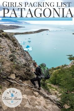 What should you bring to Patagonia with you? Here's the perfect women's Patagonia packing list from a girl who traveled through for 2 months!