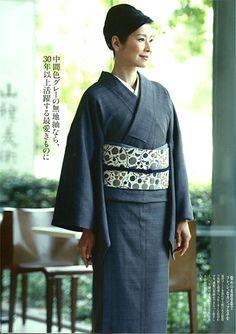 Kimono Magazine waraku 2012. Japan.