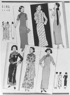 Chinese Traditional Costume, Traditional Outfits, Folk Costume, Costumes, Exhibition Plan, 1920s Flapper, 50s Vintage, Lady And Gentlemen, Cheongsam