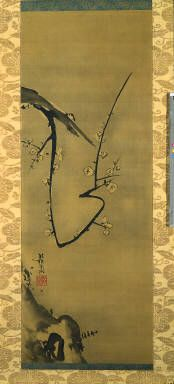 Ogata Kōrin Prunus late 17th-early 18th century The Cleveland Museum of Art (with framing adornment)