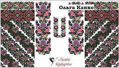Схема до сорочки з колекції В. Матковської. Відтворено Ольгою Капко. Звертатися lelechivizerunki@gmail.com