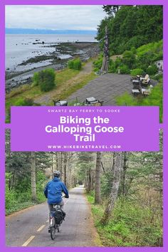 Biking the Galloping Goose Trail from the Swartz Bay Ferry Terminal to Sooke - Hike Bike Travel Mountain Bike Shoes, Mountain Biking, Visit Canada, Bike Reviews, Bike Trails, Hiking Trails, Vancouver Island, Visit Vancouver, Weekend Trips