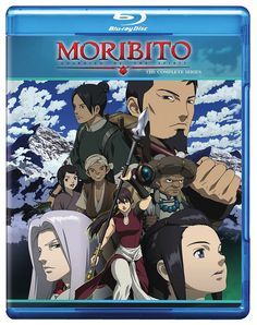 Moribito Guardian of the Spirit Complete Series Blu-ray