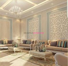 Decorative wall molding or wall moulding designs ideas and for Hangedekoration wohnzimmer