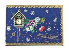 25 OFF Black Friday SALE Christmas card postcard by sovietephemera, $1.13