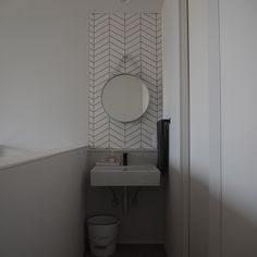 Washroom, My House, Toilet, Bath, Mirror, Interior, Furniture, Home Decor, Guest Toilet