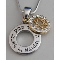 """Shemah Israel"" with golden Star of David and Zircons"