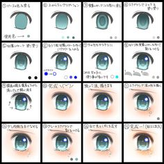 [pixiv] Figure it out with one page! 10 tutorials about eyes - pixiv Spotlight
