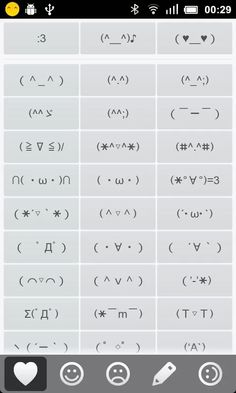 Emoticons Pro v2.5 Requirements: Android 2.1 and up Overview: 'Japanese emoticons Pro' app allows fastly inserting 顔文字 (kaomoji, Japanese smileys) to your messages everywhere.