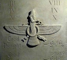 Ahura Mazda (or Asura Medha), the supreme Zoroastrian deity often pictured in a form identical to Ashur. The winged sun disk form first associated with Horus and Ra Ahura Mazda, Ancient Aliens, Ancient Egypt, Ancient History, Ancient Mesopotamia, Ancient Civilizations, Turm Von Babylon, Culte De Mithra, Ufo