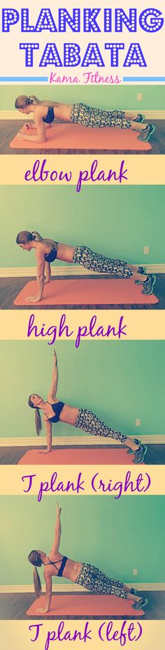 12 minute Planking Tabata #workout