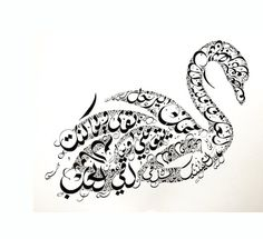 Calligraphie arabe Al Mutanabbi poésie - imprimer - poésie arabe - المتنبي