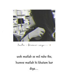 Cute Quotes For Girls, Girl Quotes, True Quotes, True Sayings, Shayari In Hindi, Hindi Quotes, Mood Off Quotes, Strong Mind Quotes, Mindfulness Quotes