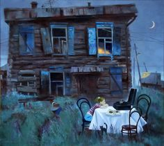 Margarita Chigina Russian Born 1980 Old House