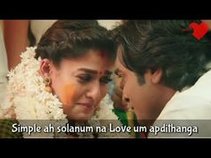 Yethir Paarkatha KaDhal | An Unrequited LOVE | DJ Dhayan | - YouTube New Album Song, Album Songs, Best Love Songs, Cute Love Songs, Unrequited Love, Song Status, Mp3 Song Download, Dj, Lyrics