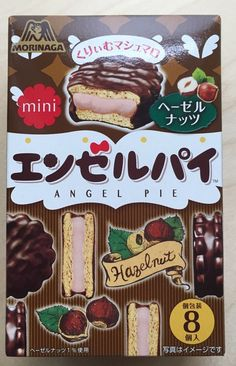 Morinaga, Angel Pie, Hazelnut, Cream Marshmallow, Japanese Candy, 1 box, S9 #Morinaga