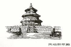 pen drawing by Haochen Yang, via Behance