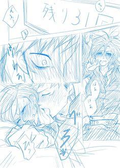 Fanart, Armin, Doujinshi, Webtoon, Art Girl, Anime Guys, Cute Couples, Haikyuu, Geek Stuff