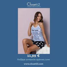 Δείτε εδώ όλες τις επιλογές του μήνα από το eshop Closet22.com. Βρεφικά - Παιδικά - Ανδρικά - Γυναικεία εσώρουχα και πιτζάμες November Rain