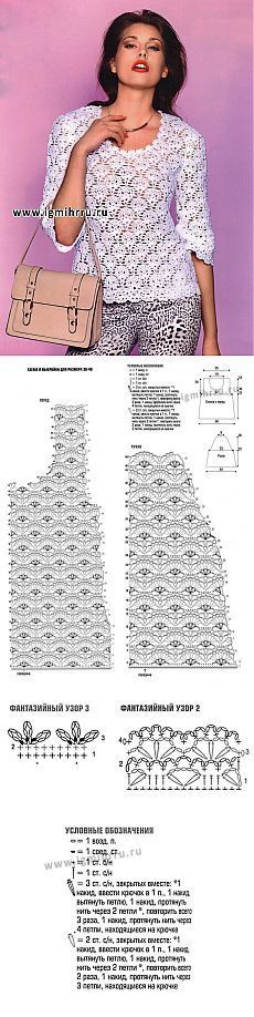 Fabulous Crochet a Little Black Crochet Dress Ideas. Georgeous Crochet a Little Black Crochet Dress Ideas. Débardeurs Au Crochet, Gilet Crochet, Crochet Jacket, Crochet Diagram, Crochet Woman, Crochet Cardigan, Irish Crochet, Crochet Stitches, Free Crochet