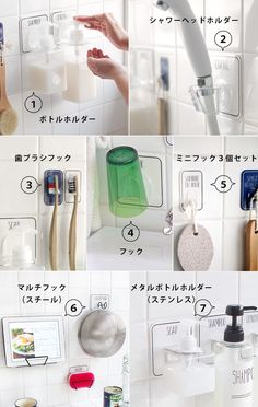 Pin by S Nakashima. on お風呂 in 2019 Medicine Organization, Bathroom Organization, Organization Hacks, Home Decor Hacks, Home Hacks, Patio Edging, Hotel Soap, Cool Room Decor, Cool Kitchen Gadgets