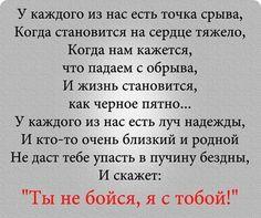 Zitaten
