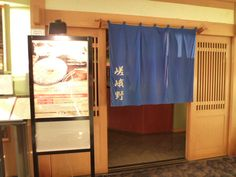 "Cena ""Sagano""(Teppanyaki), ""Onward Beach Resort""(Hotel), Guam"