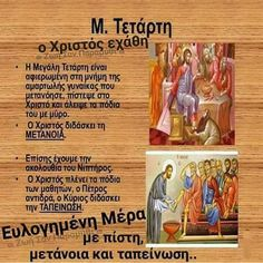 Orthodox Easter, Baseball Cards, Cover, Books, Sports, Hs Sports, Libros, Book, Sport