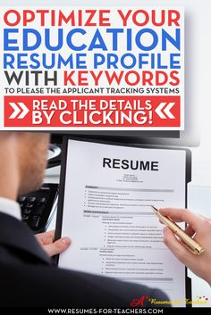 five critical resume writing strategies for teachers and other