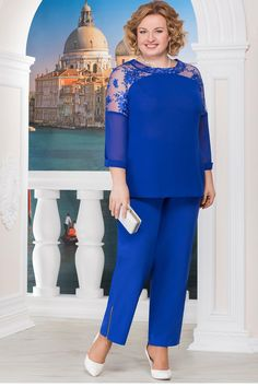 Костюм Ninele 5600 васильковый Skirt Fashion, Fashion Outfits, Womens Fashion, Trouser Suits, New Trends, Summer Collection, Color Combinations, Peplum Dress, Plus Size