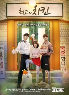 Korean Drama Romantic comedy Serial Name: The Best Chicken Number of episodes: 12 Product Country: South Korea D. Korean Drama Watch Online, Korean Drama Best, Korean Drama Movies, Romance, Moorim School, Drama Tv Series, Series Movies, Dramas Online, Kim Sang