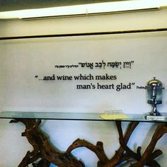 ...and wine makes mans heart glad our motto at the Hotel Prima Park,Jerusalem. Hotel inspired by the joys of #Jerusalem and #wine intertwined! Come visit Fall is here and here is our great recipe for you from our wine inspired Hotel, Prima Park: Pumpkin