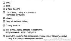 : LiveInternet - Российский Сервис Онлайн-Дневников