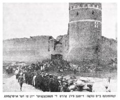 Assembly point at the castle. Germans lead Ciechanow Jews to their death Jewish History, Serial Killers, Camps, World War Ii, Wwii, Poland, Photographs, Forget, Castle