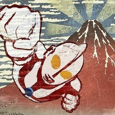 6x6 Ultraman Over Mt. Fuji Print by MonsterGallery on Etsy, $12.00