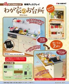 160722_kitchen_chirashi