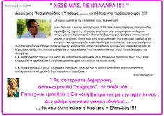 o iakxos: Η ΕΠΑΡΣΗ, Η ΒΛΑΚΕΙΑ ΚΑΙ Η ΕΜΠΑΘΕΙΑ ...