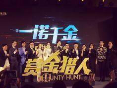 2016 April 13 (Wed)  Press Conference 【媒体见面会】  with THEME 【一诺千金】  #Beijing #北京  #CHINA #中国 #MOVIE #BountyHunters #ActorLeeMinHo #Korean #Actor #LeeMinHo #李敏鎬 In China #CINEMA : 08 June 2016 (Wed) (Source: EDITED by  KIMSOCOOL♥ (@iamkimsocool)   Twitter    14 April 2016 (Thurs)    THIS Post: 17 April 2016 (Sunday)