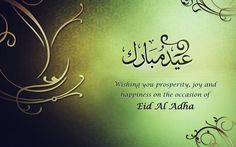Happy Eid-Ul-Adha-Mubarak 2016 Wishes Greetings Messages