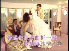 Shirley Kwan - 再續前緣 (關淑怡)