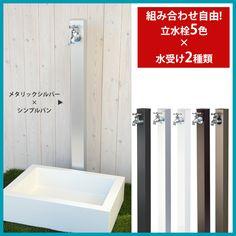 Garden Design, Bathtub, Bathroom, House, Ideas, Gardens, Standing Bath, Washroom, Bathtubs