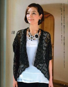 View album on Yandex. Japanese Books, Crochet Magazine, Ladies Boutique, Crochet Stitches, Crochet Patterns, Crochet Clothes, Crochet Top, Crochet Vests, Kimono Top