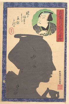 Silhouette Image of Kabuki Actor Utagawa Yoshiiku (Japanese, 1833–1904)