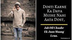 """Beet"" Friendship Messages - Friendship Status In Hindi Friendship Messages, Friendship Status, Status Hindi, Love, Amor"