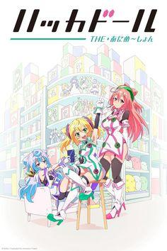 """Crunchyroll - Crunchyroll to Simulcast """"Hackadoll the Animation"""" for Fall 2015"""