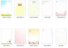 봄컨셉의 무료편지지 프린트 도안, 봄꽃, 꽃바구니, 따스한봄날, 벚꽃, 나비, 봄소녀, 분홍나비