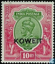 1923 - Kuwait - King George V with print KOWEIT