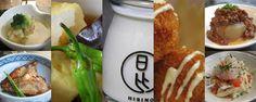 Hibino LIC | Japanese Restaurant  10-70 Jackson Ave Long Island City, New York 11101