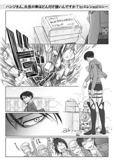 Escenas Levihan - Parte 83 (J + Im) - Wattpad Levi Manga, Manga Comics, Levihan, Ereri, Levi Ackerman, Aladdin Magi, Comic Book Template, Attack On Titan Meme, Eren E Levi